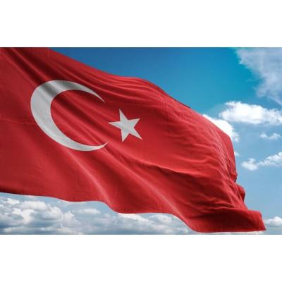 Dalgalanan Türk Bayrağı ve Gök Yüzü Duvar Kağıdı