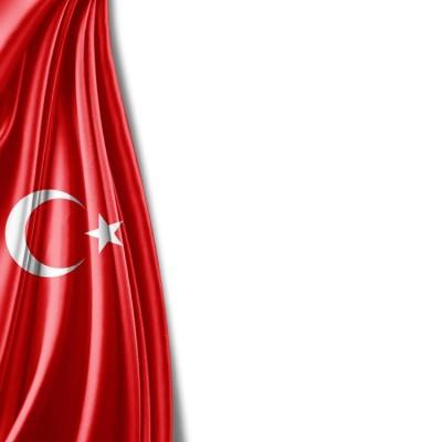 Dalgalı Türk Bayrağı Duvar Kağıdı