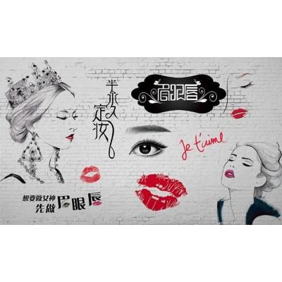Güzellik Salonu Taş Duvar Kadın Desen Duvar Kağıdı
