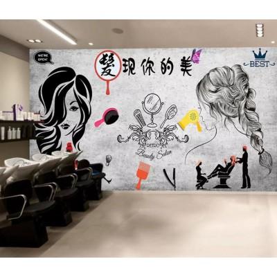 Bayan Kuaför Güzellik Salonu Gri Duvar Kadın Duvar Kağıdı