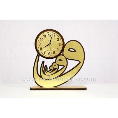 Dekoratif Saat Vav Temalı Altın Varaklı